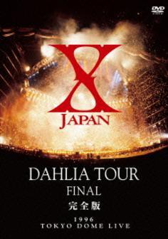 X Japan - X Japan Dahlia Tour Final