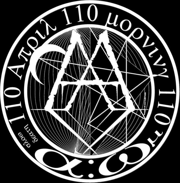 April Morning - Logo