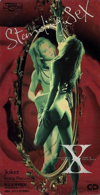 X Japan - Standing Sex