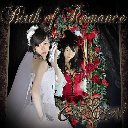 Cross Vein - Birth of Romance