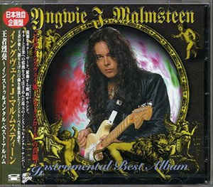 Yngwie J. Malmsteen - Instrumental Best Album