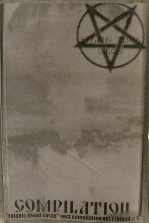 Hagl / Abstract Satan / Darkomen / Stella Arja - Satanic Blood Circle