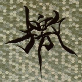 Gargoyle - 檄 ~Furebumi~