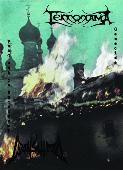 Terrorama / Deathstorm - Terrorama / Deathstorm