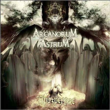 Arcanorum Astrum - Прозрение