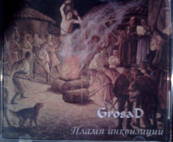 Grosad - Пламя инквизиции