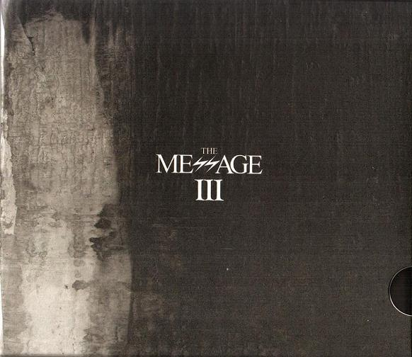 閃靈 - The Message 3