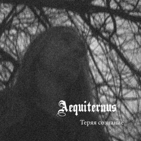 Aequiternus - Теряя сознание