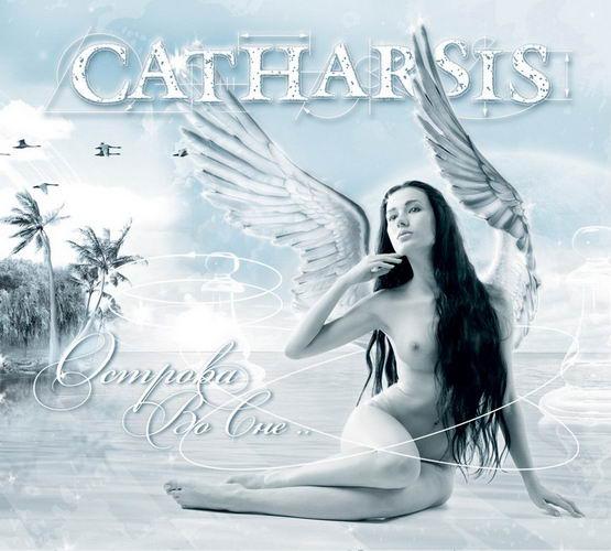 Catharsis - Острова во сне