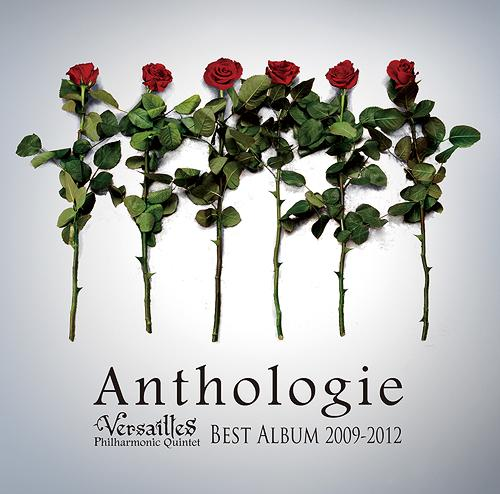 Versailles - Best Album 2009-2012 Anthologie