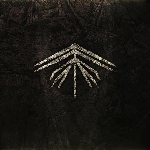 Arkhum - Earthling