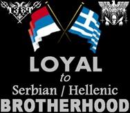 1389 / Whispersorrow - Loyal to Serbian / Hellenic Brotherhood