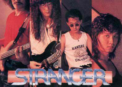 Stranger - Photo