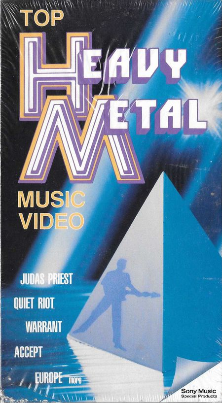 Judas Priest / Accept / Quiet Riot - Top Heavy Metal Music Video