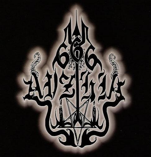 Avzhia - Logo