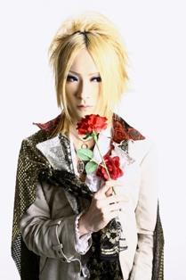 Prince YO-