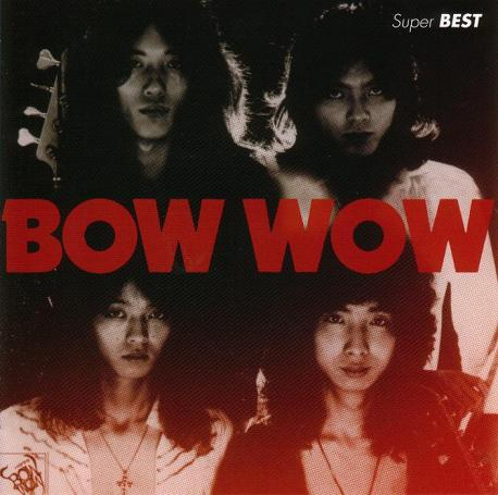 Bow Wow - Super Best