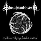 Shemhamforash - Spintriam Satyriazis (Phallus Prestige)