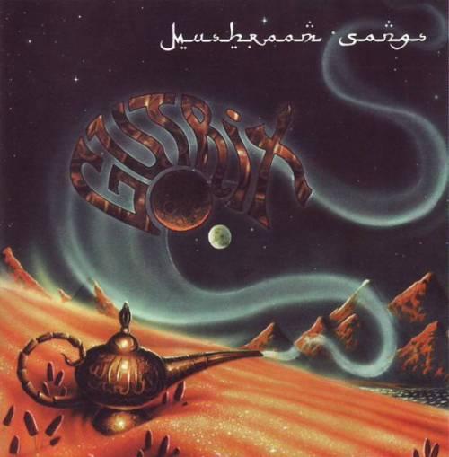 Gutrix - Mushroom Songs