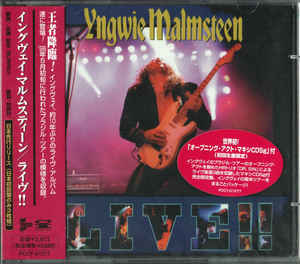 Yngwie J. Malmsteen - Yngwie Malmsteen LIVE!!