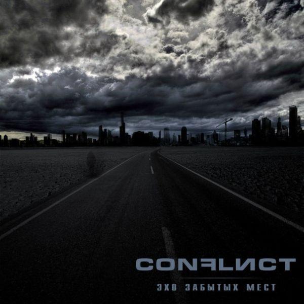 Conflict - Эхо забытых мест