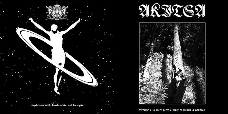 Akitsa / Ash Pool - Arraché à la mort, forcé à vivre et mourir à nouveau / Ripped from Death, Forced to Live, and Die Again