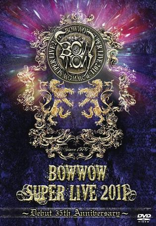 Bow Wow - Super Live 2011