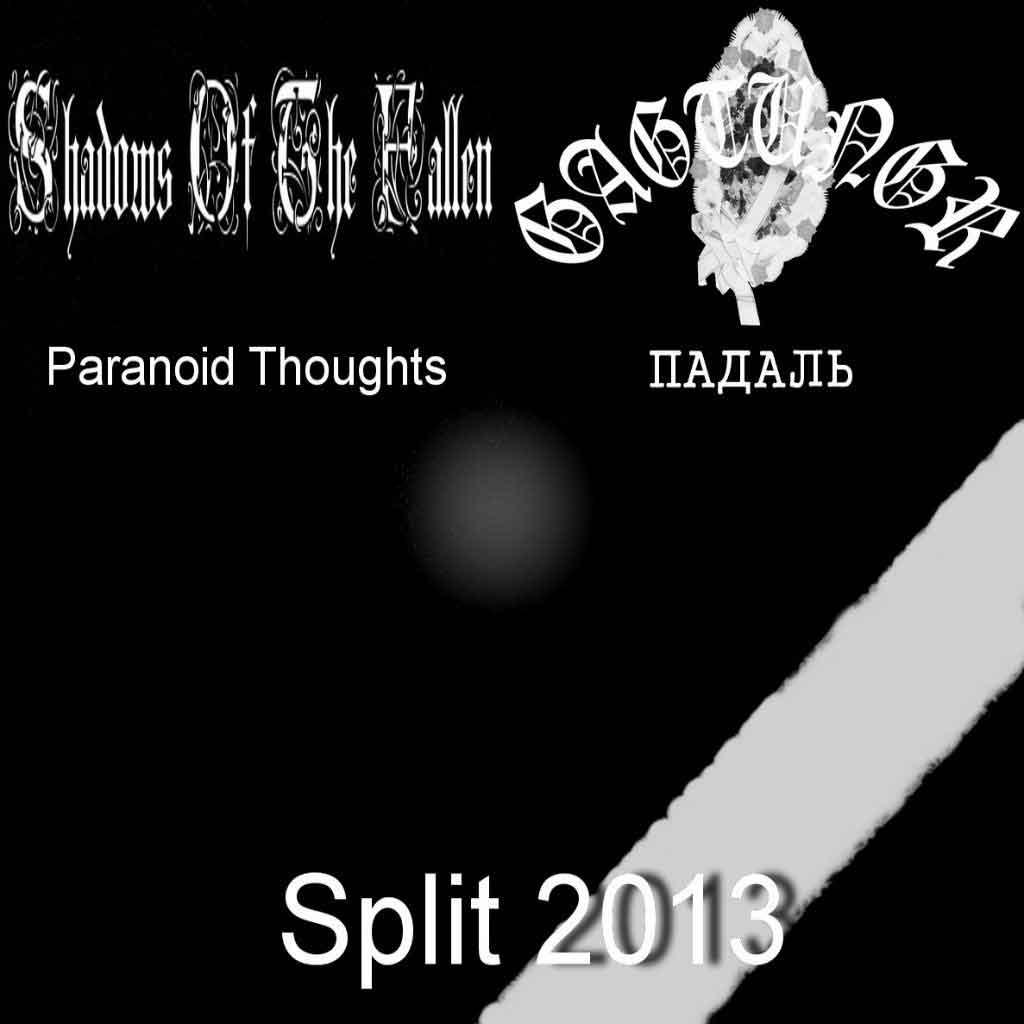 Shadows of the Fallen / Gagtungr - Shadows of the Fallen / Gagtungr