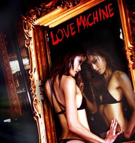 LoveMachine - Правила игры