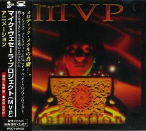 MVP - Animation