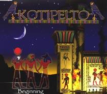 Kotipelto - Beginning