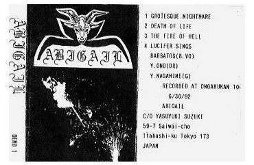 <br />Abigail - Demo 1