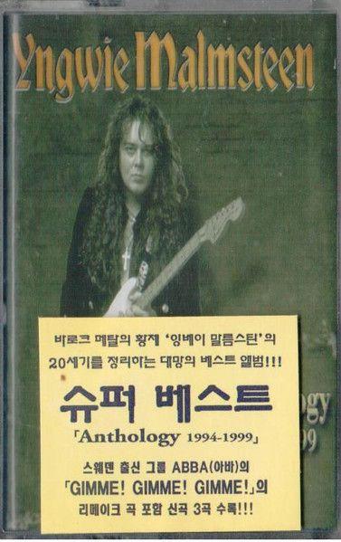 Yngwie J. Malmsteen - Anthology: 1994-1999