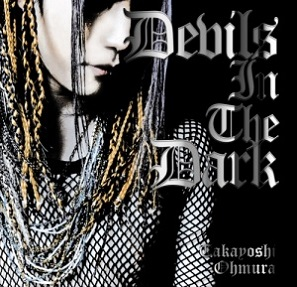 Takayoshi Ohmura - Devils in the Dark