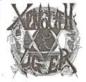 Xenolith Oger - Logo