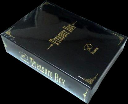 D - Treasure Box