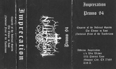 Imprecation - Promo 94