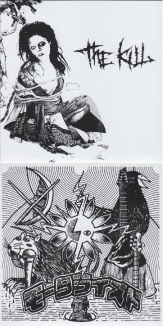 The Kill / Mortalized - The Kill / モータライズド
