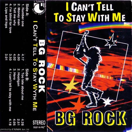BG Rock - I Can't Tell to Stay with Me