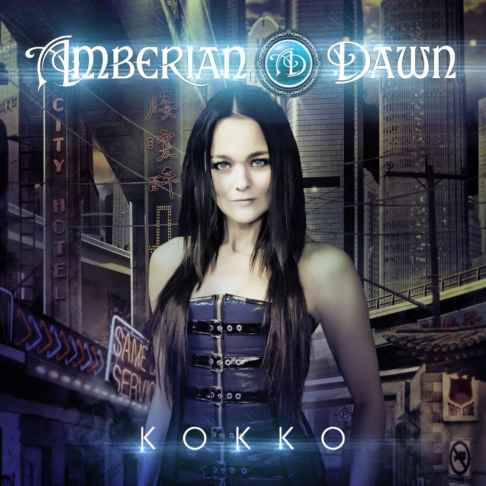 Amberian Dawn - Kokko