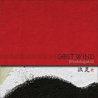 Gostwind - Kkokdugaksi