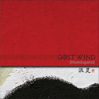 Gostwind - Album 3