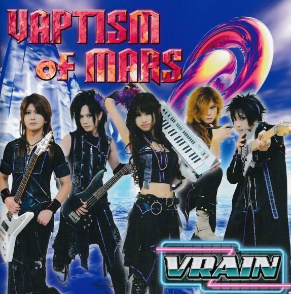 Vrain - Vaptism of Mars