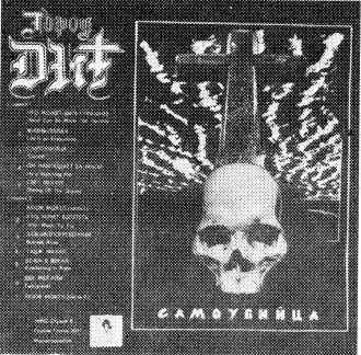 https://www.metal-archives.com/images/3/7/8/7/378715.jpg?2357