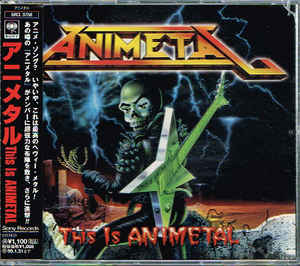 Animetal - This Is Animetal