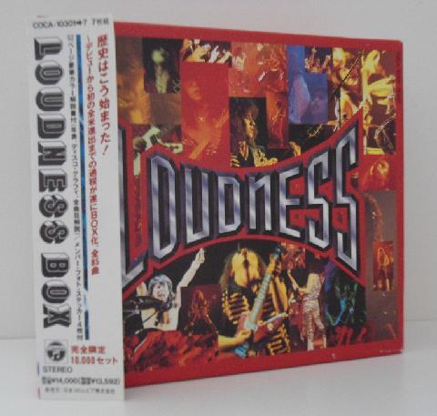 Loudness - Loudness Box