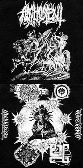 StarGazer / Arghoslent - Arghoslent / Stargazer