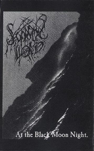 Supreme Lord - At the Black Moon Night