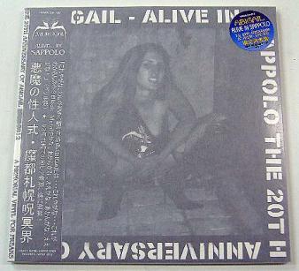 Abigail - Alive in Sappolo