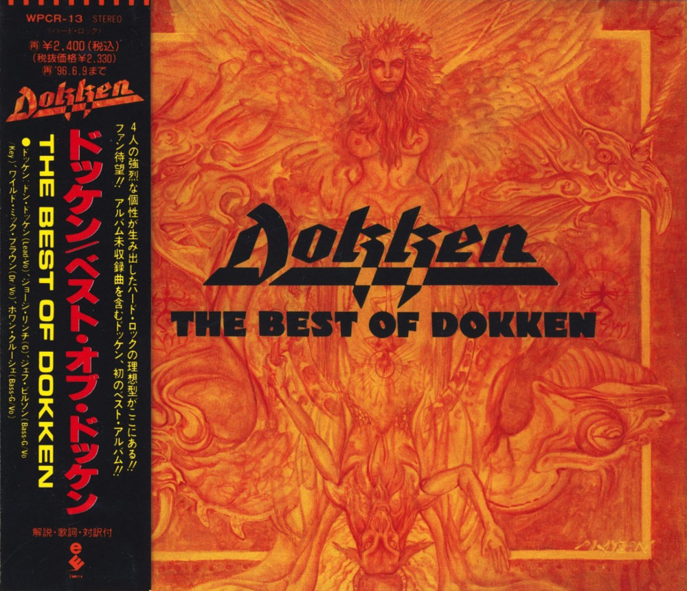 Dokken - The Best of Dokken
